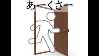 要即決的玄関扉 参:オーダーメイドで玄関作成という選択肢