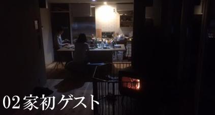 02家1stゲスト0ちゃん