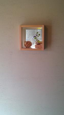 工藤住環境設計室さん施工実績に載りました