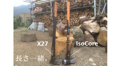 IsoCore-length